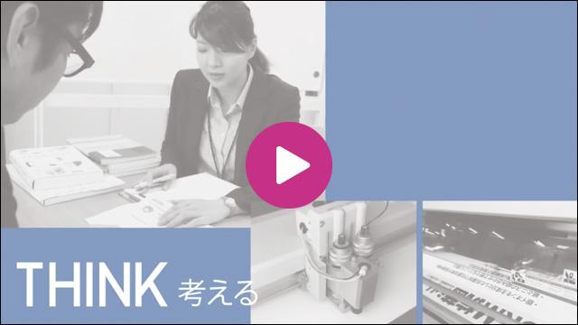株式会社坂井印刷所